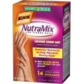 NutraMix - 14пакс.