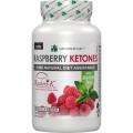 AllMax  Raspberry Ketones - 100 капс.